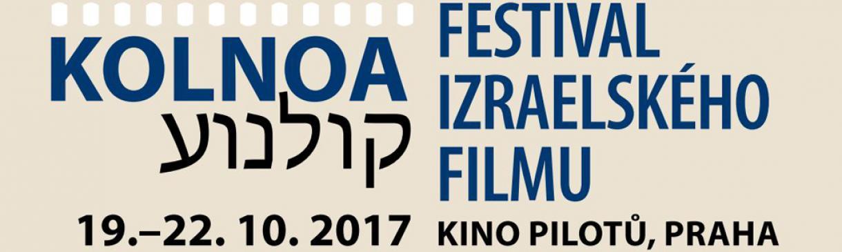 KOLNOA - FESTIVAL IZRAELSKÉHO FILMU